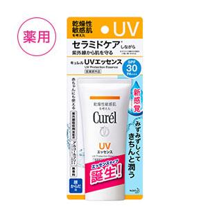 キュレル UVエッセンスSPF30 50g【特価商品】