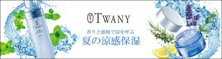 TWANY