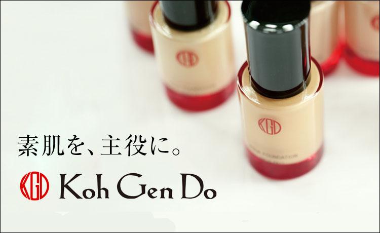 江原道 Koh Gen Do
